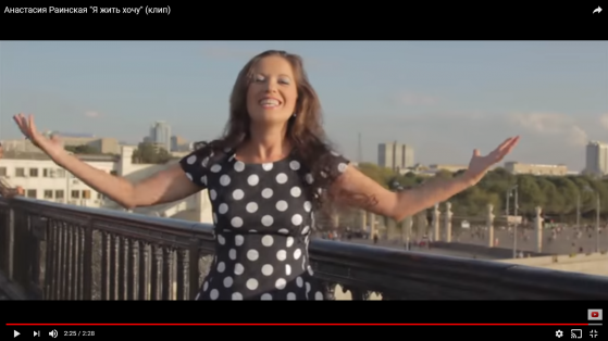 Анастасия Раинская - Я жить хочу!