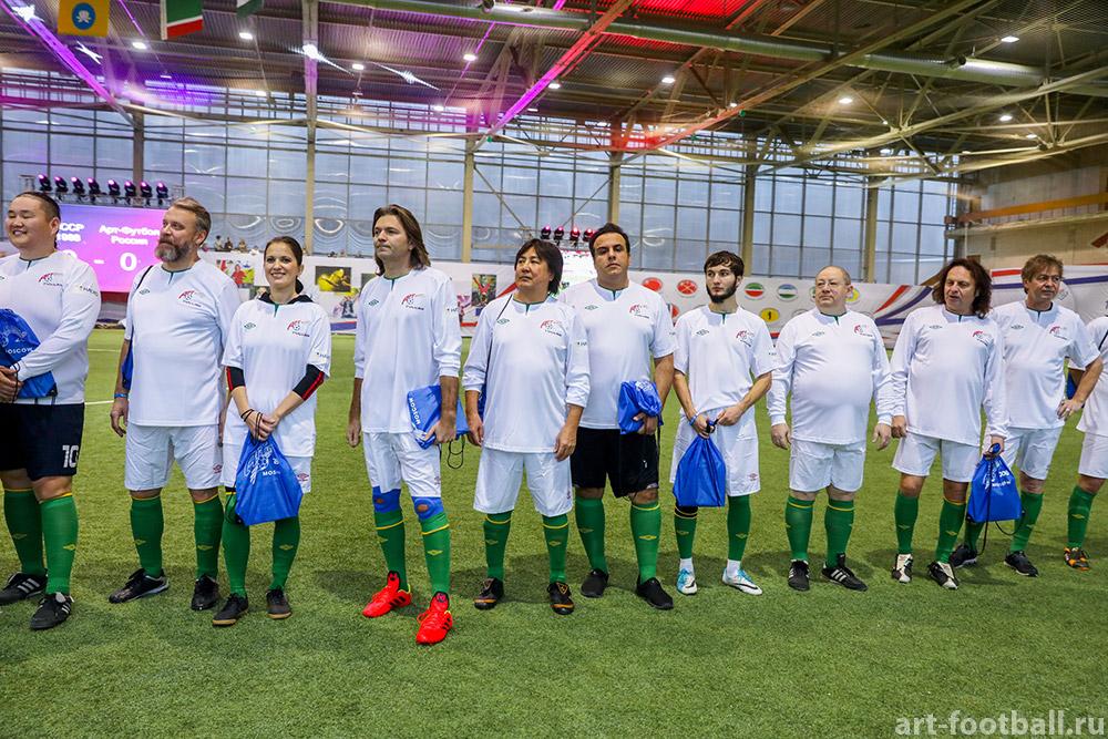 Арт футбол фестиваль 2018 Декабрь
